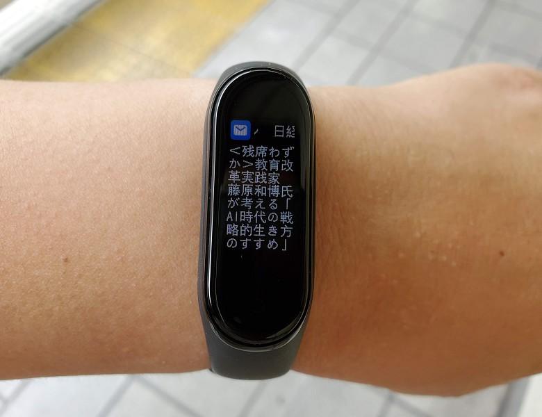 現在のファームウェアでも通知の日本語表示は問題なく可能
