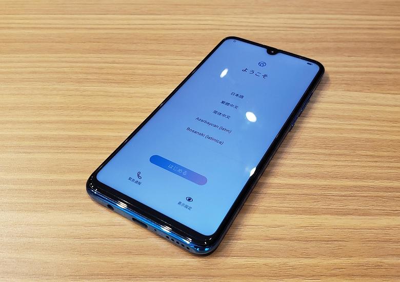 Huawei P30 lite 実機レビュー