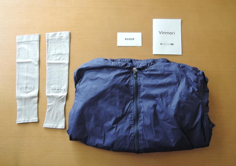VINMORI スポーツジャケット(空調服)同梱物