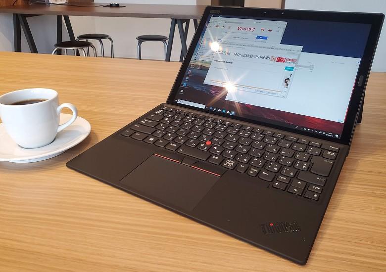 ThinkPad X1 Tablet 実機レビュー