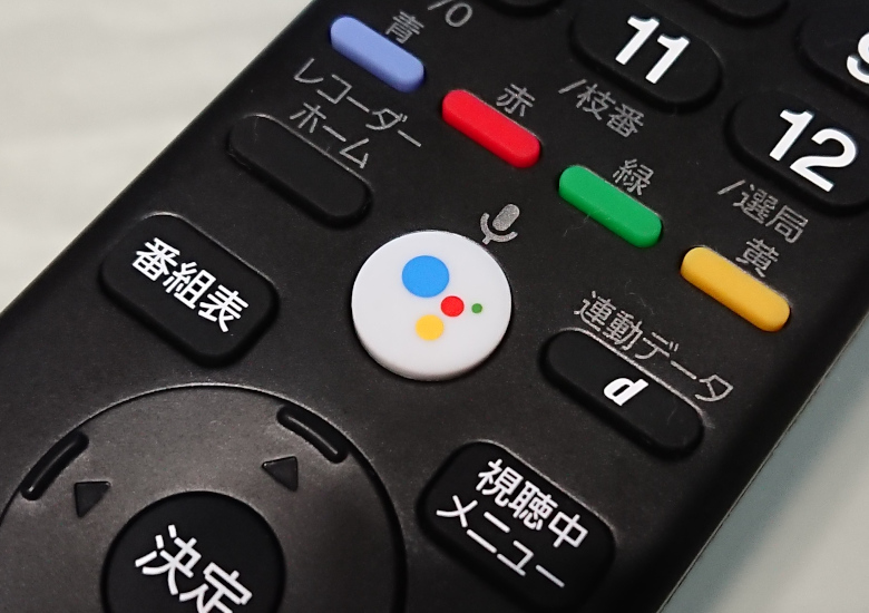 sony remote controller