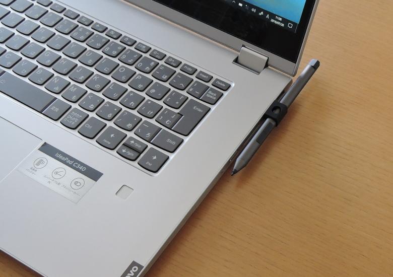 Lenovo IdeaPad C340 (15) ペン立て