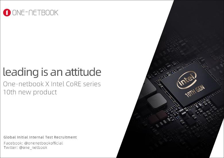 ONE-NETBOOK X