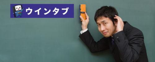 【業務連絡】サイトリニューアルのお知らせ