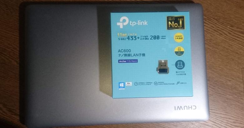 Wi-Fi子機 Tp-link AC600