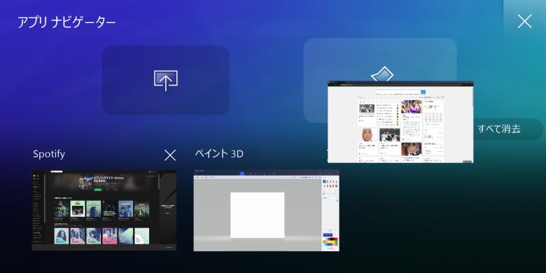 ScreenPadアプリ追加方法