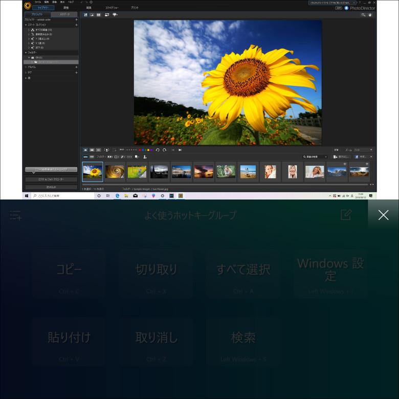 ASUS ZenBook 14 スクリーンショット