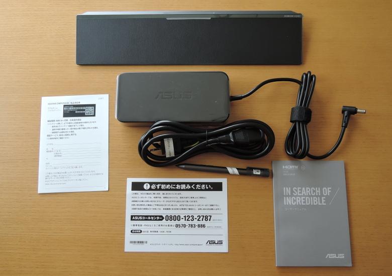 ASUS ZenBook Pro Duo UX581GV 同梱物