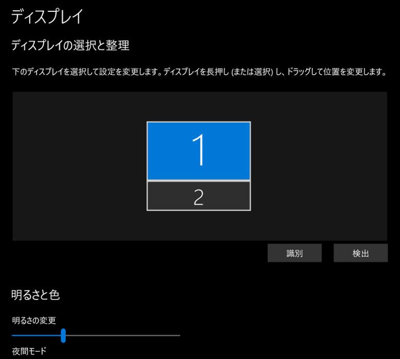 ASUS ZenBook Pro Duo UX581GV ディスプレイ