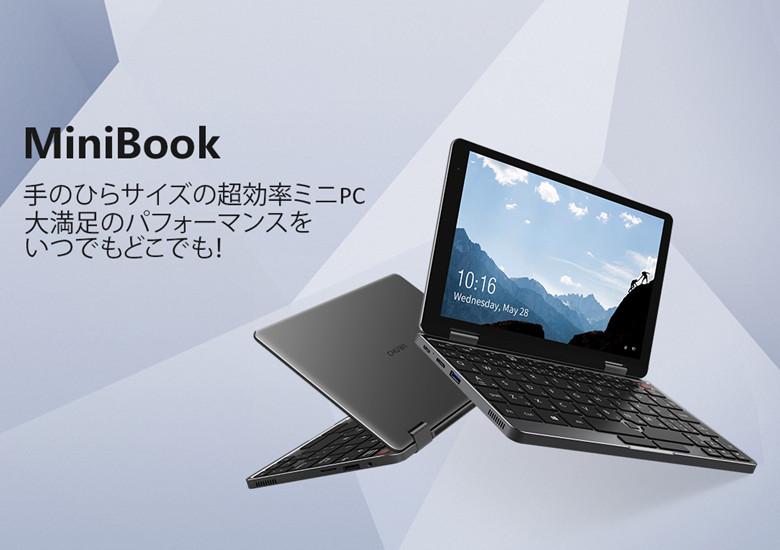 CHUWI MiniBook Makuake