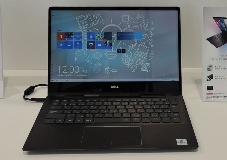 DELL Inspiron 13 7000 2-in-1(7391)