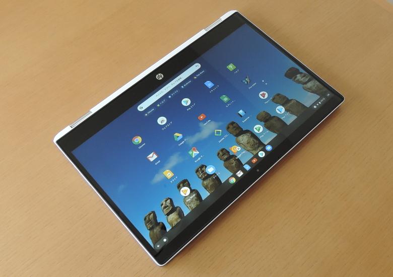 HP Chromebook x360 14 タブレットモード