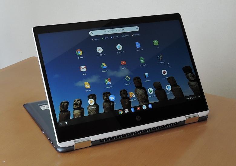 HP Chromebook x360 14 スタンドモード