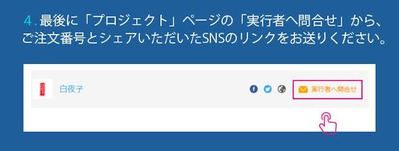 Wearbuds応募6