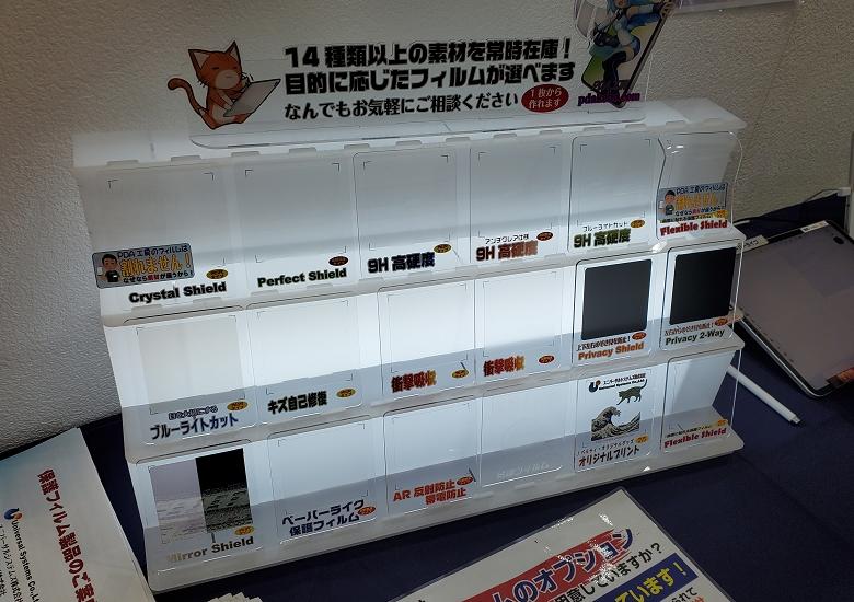 東京インターナショナル・ギフト・ショー PDA工房 展示レポート