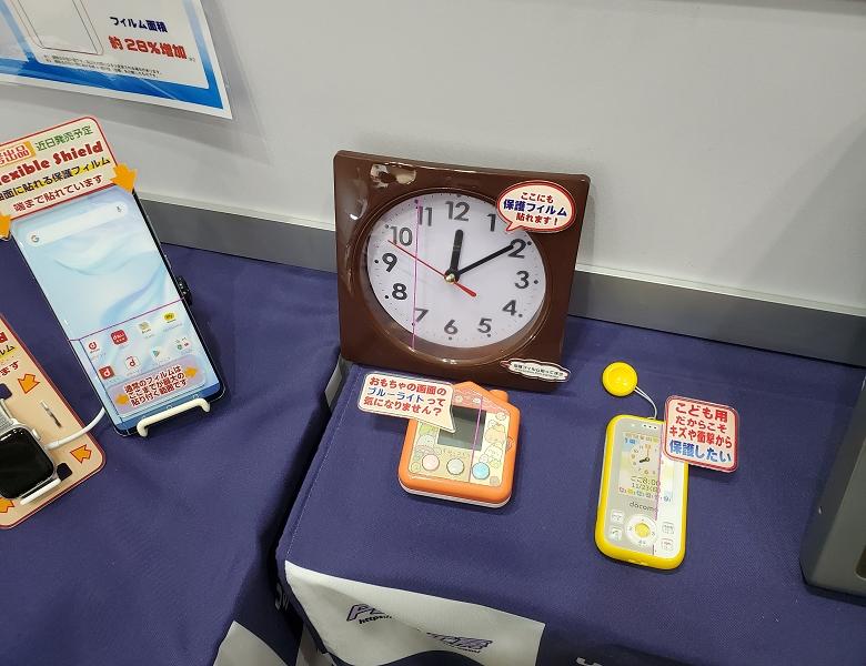 時計への装着例