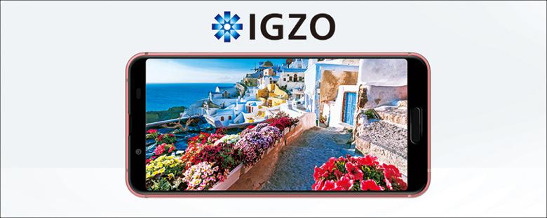 消費電力に優れたIGZOを採用