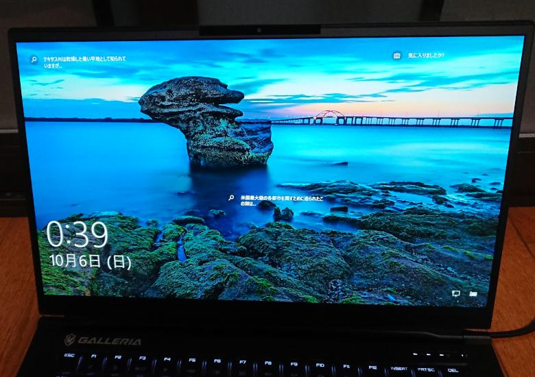 GCR1660TGF-display2