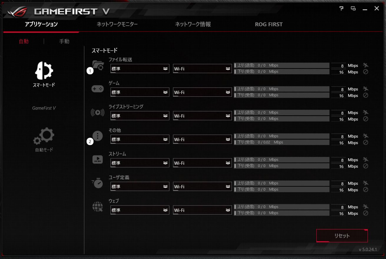ASUS ROG Zephyrus G GA502DU Game First V