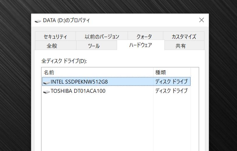 Disk構成