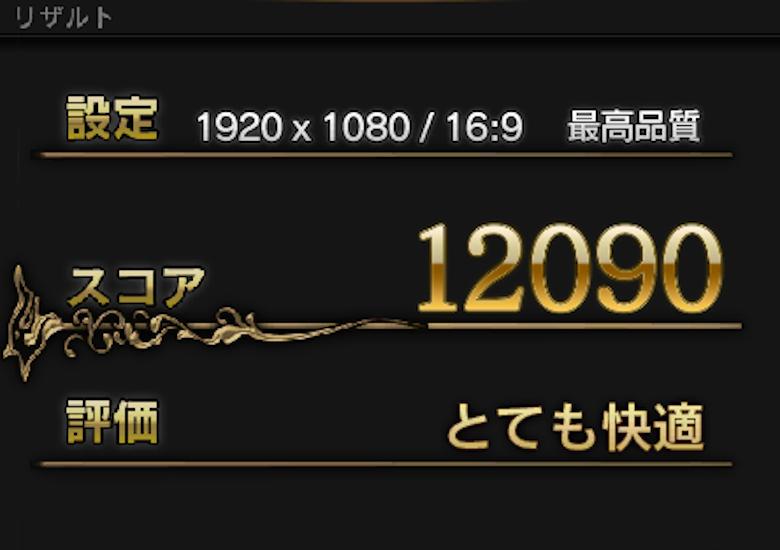 GL10DHDDO