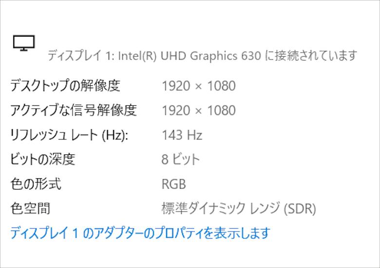 GCR1660TGF-displaysetting