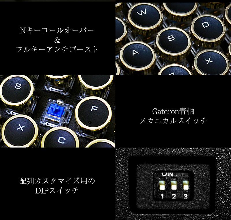 上海問屋 タイプライター風82キーメカニカルキーボード DN-915889