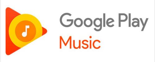 Google Play Musicのクラウド共有機能を使ってどこでも自分の音楽ライブラリを聞けるようにしてみよう!
