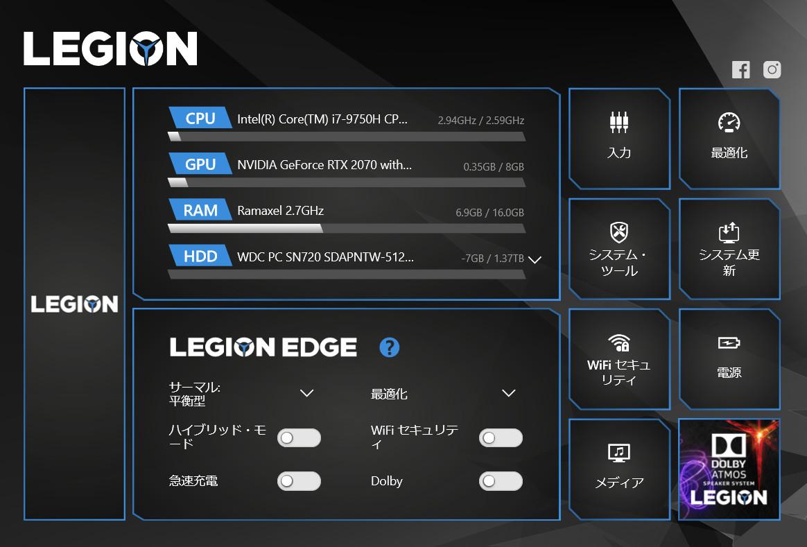 Lenovo Legion Y740(15) Lenovo Vantage