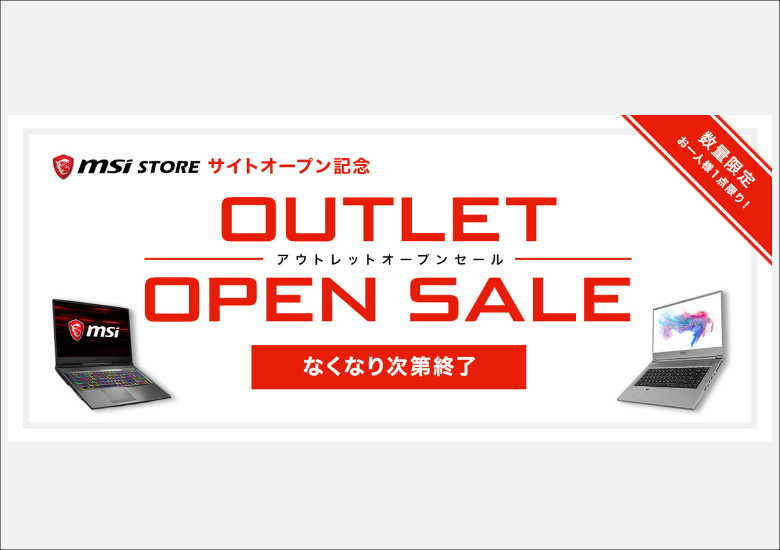 MSI OUTLET