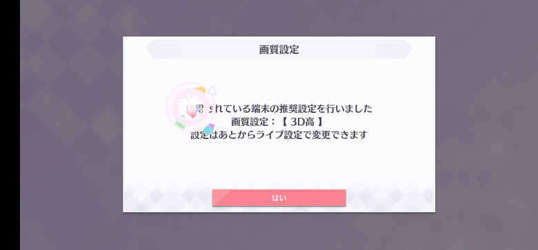 UMIDIGI X 読者レビュー