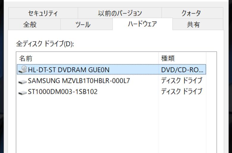 DiskInfo2