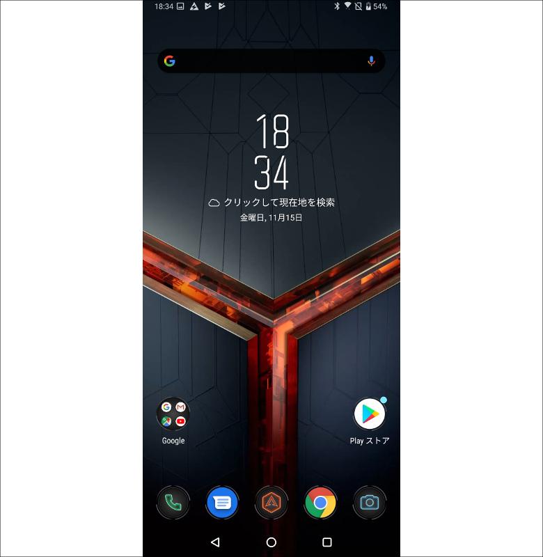 ASUS ROG Phone 2 テーマ(デフォルト)