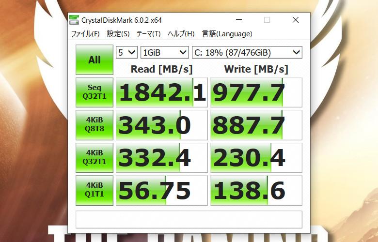 ASUS TUF Gaming FX505DT CDM