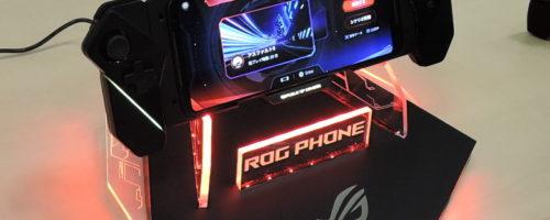 ASUS ROG Phone II レビュー - 最強のゲーミングスマホ爆誕!「素の状態」で最高品質のゲームプレイが楽しめます。ゲーム以外の機能も抜群!(実機レビュー)