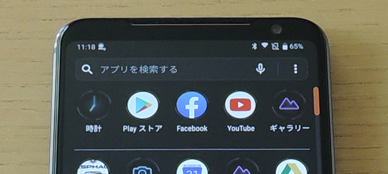 ASUS ROG Phone 2 レビュー