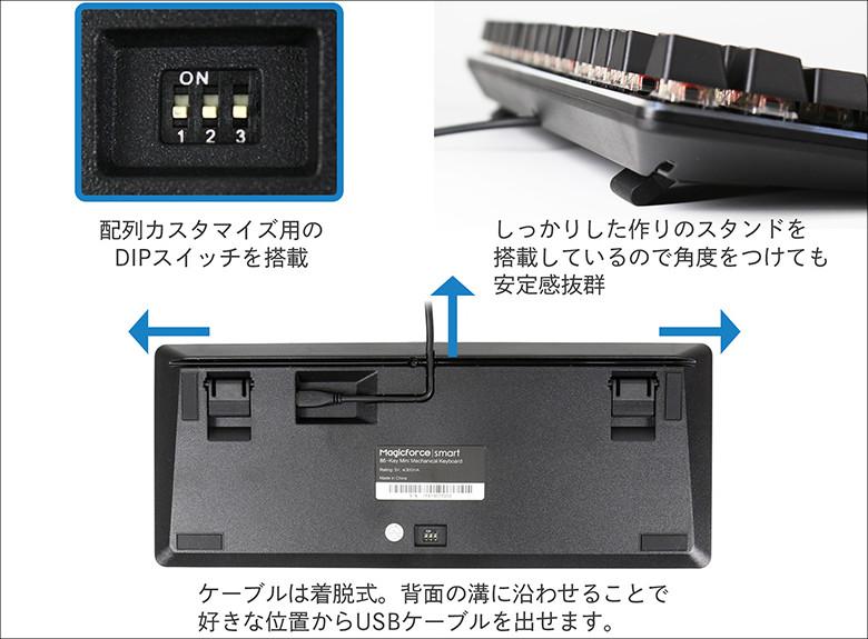 上海問屋 日本語86キーコンパクトメカニカルキーボード DN-915869
