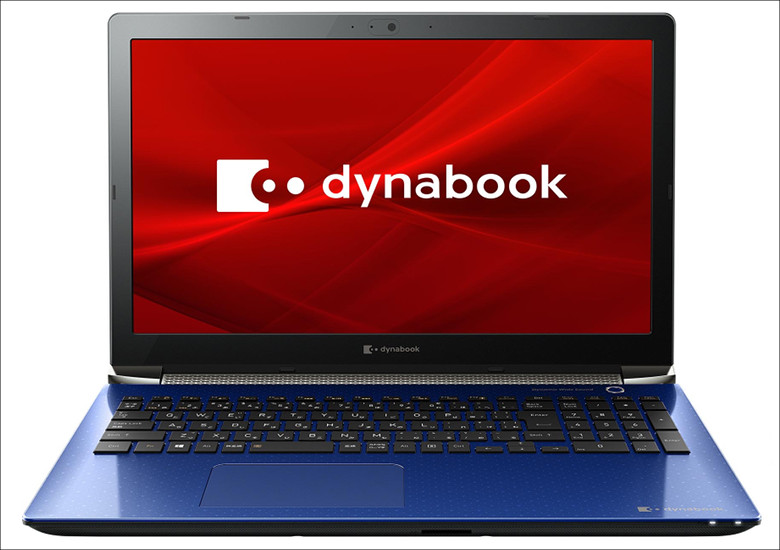 dynabook T4 / T5