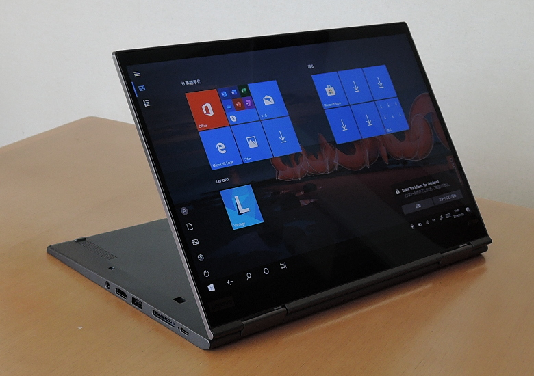 Lenovo ThinkPad X1 Yoga(2019) スタンドモード