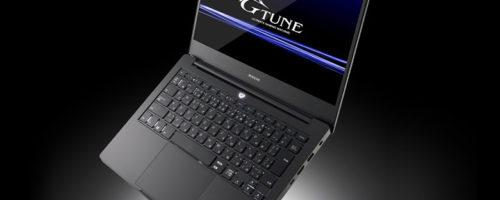 マウス G-Tune P3 - 13.3インチの「ゲーミングモバイルノート」登場!Kaby Lake Gを搭載する高性能マシンです