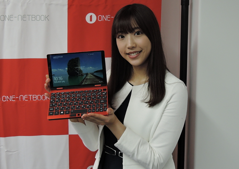 ONE-NETBOOK One Mix 3 Pro