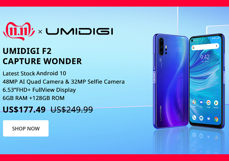 UMIDIGI Official Store セール