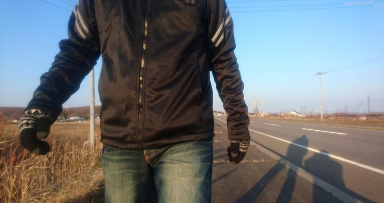 vinmori電気ジャケットで散歩