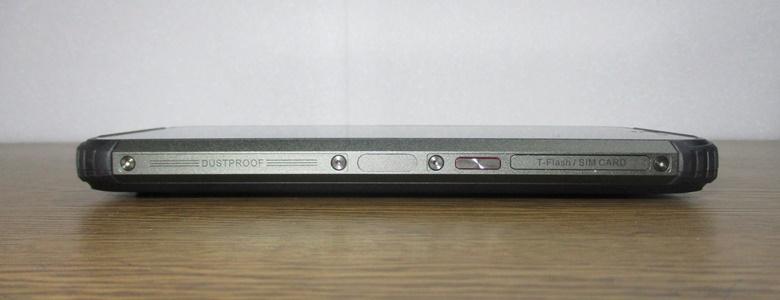 Backview BV9800 右側面
