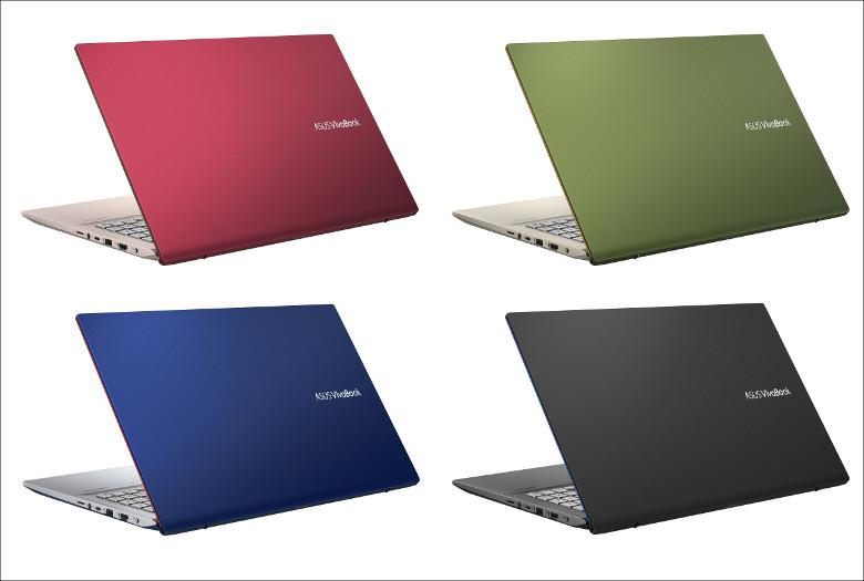 ASUS VivoBook S15 S531FA