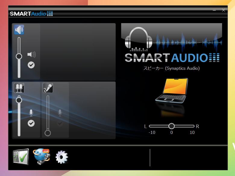 ASUS VivoBook S15 S531FA Smart Audio
