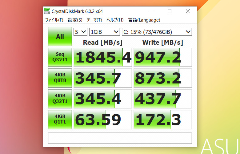 ASUS VivoBook S15 S531FA CDM