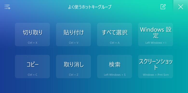 ASUS ZenBook 14 UX434FL Quick key