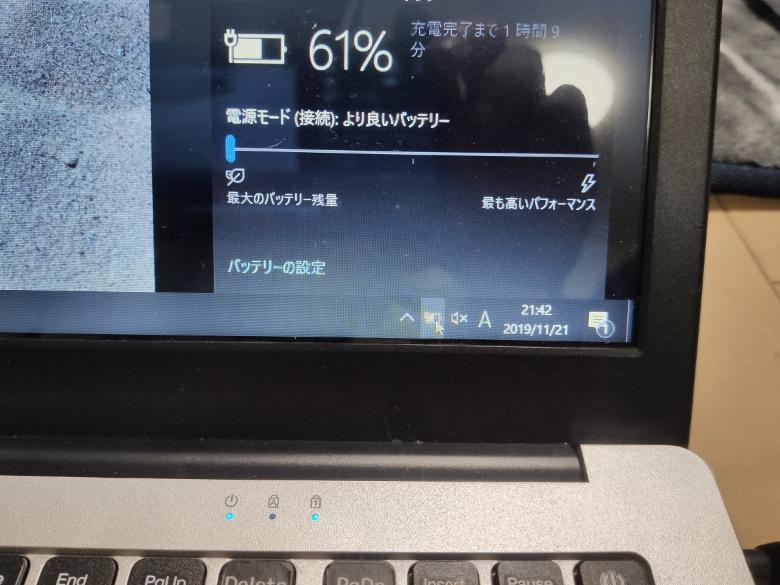 中華PCのバッテリー交換