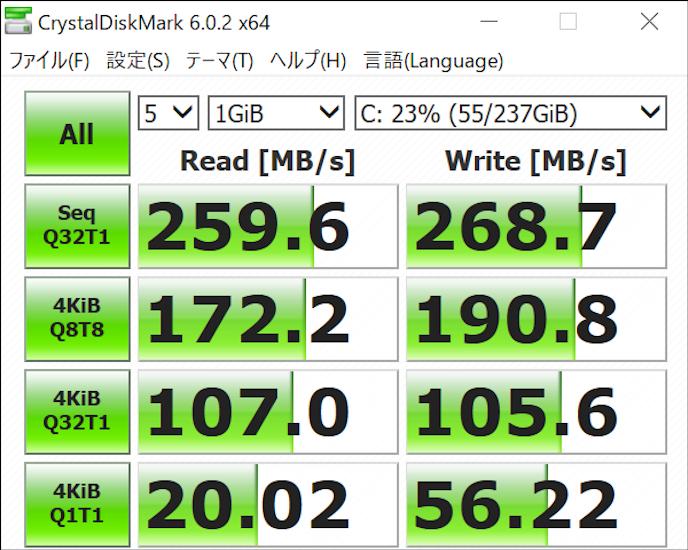 Ubook SSD